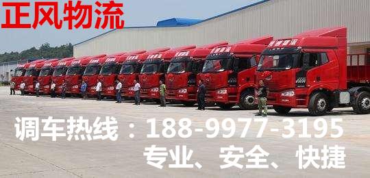 广州到河源返程车、回头车、大货车包车价格、平板车出租联系√