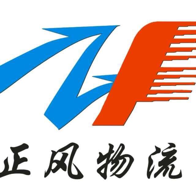 广州到江门物流公司电话多少√18899773195正风欢迎您