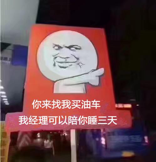 杭锦后旗新车上户可异地年审18727965556