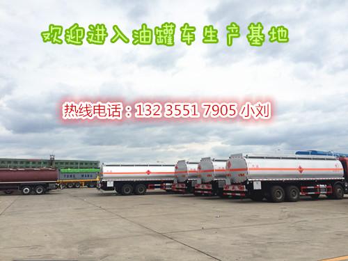 沧州国五流动加油车带手续包送到价格
