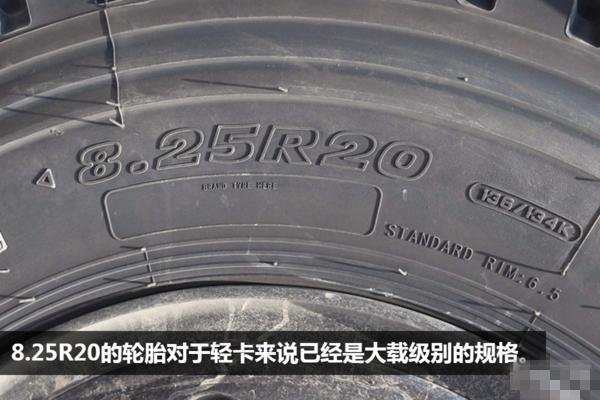 临沧国五流动加油车带手续包送到价格