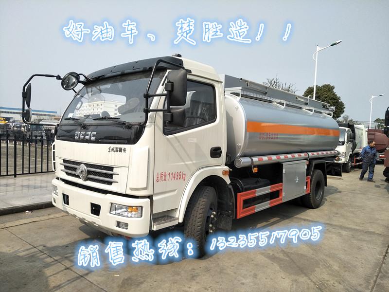 秦皇岛国五流动加油车带手续包送到价格