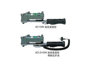 日本東日ALS10N氣動扭力扳手