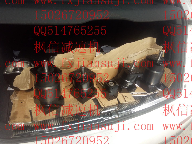 内自治区锡林郭勒盟东乌珠穆沁旗蜗轮蜗杆双极减速马达 电机伺服控制器