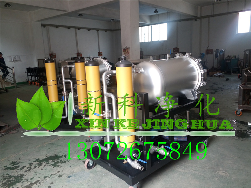 真空滤油机聚结分离油机HCP100A380-50-KC滤油机