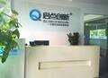 深圳市啟點創新科技有限公司
