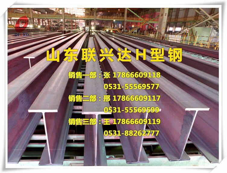 柳州大量供应H型钢厂家现货—柳州新闻报道