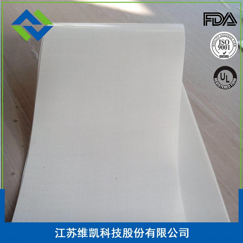 江苏维凯特弗隆平纹布 耐高温耐酸耐碱铁氟龙耐高温布 光滑低摩擦