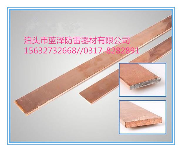 标准型铜包钢扁钢的常用规格有几种