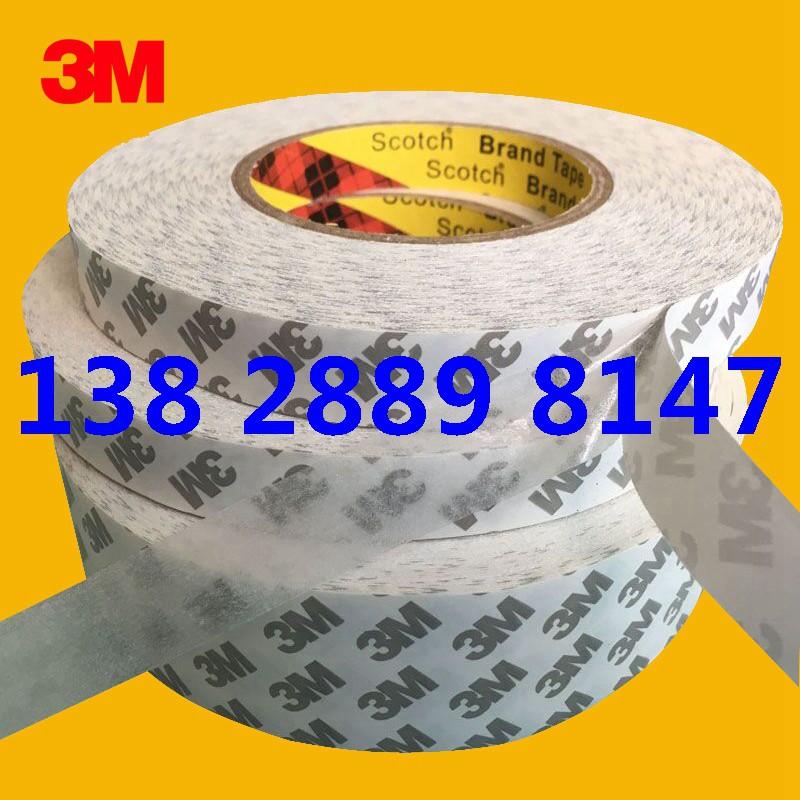 3M9075强力超薄双面胶带 耐高温无痕不残胶模切冲型背胶