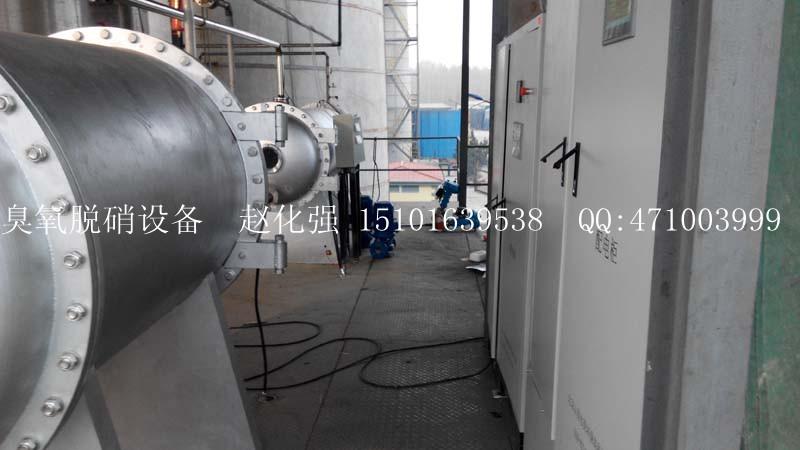 烟气脱硝用大型臭氧发生器(臭氧脱硝成功案例)