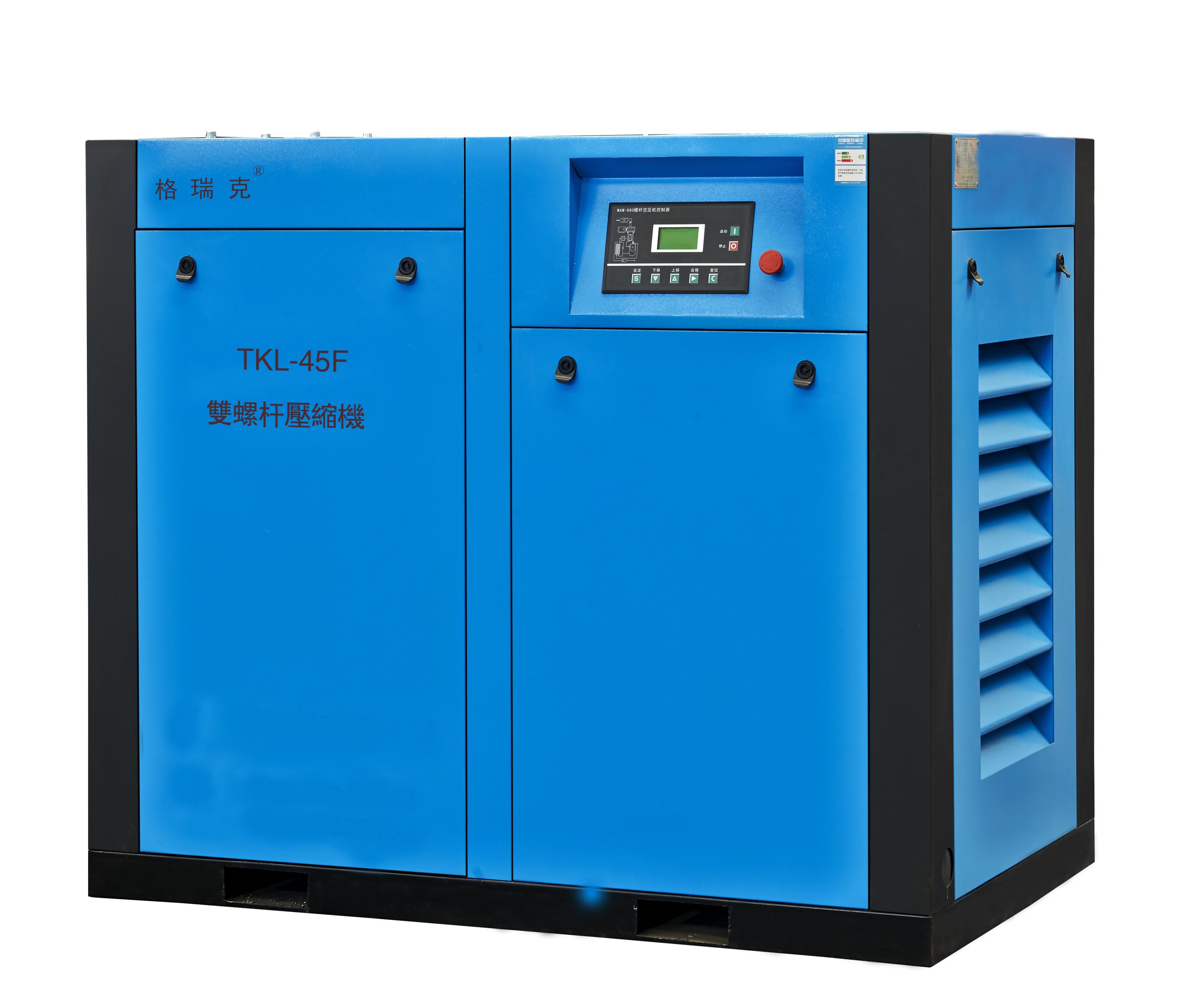 陕西|西安|渭南|咸阳|双级永磁变频压缩机TKLYC-18F-Ⅱ