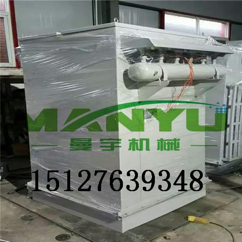 河南郑州二七脉冲喷吹布袋除尘器供应厂家