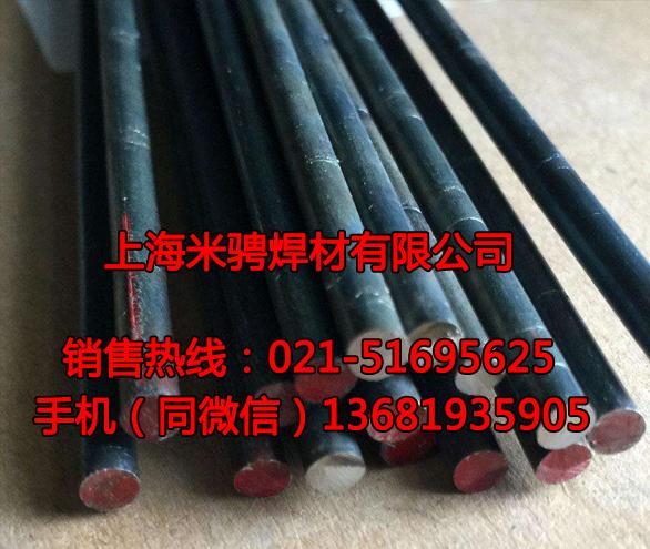 碳化钨耐磨焊条TDM-8-碳化钨耐磨焊条TDM-8价格(图)