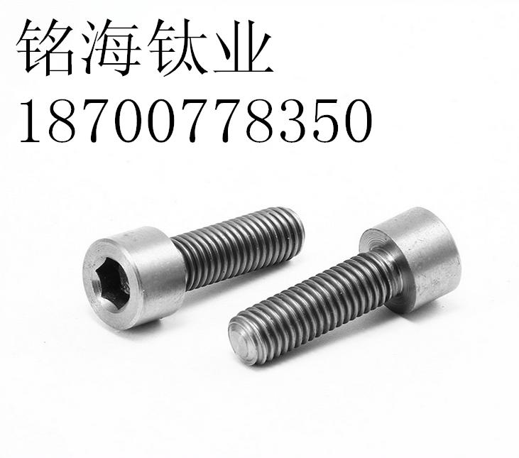 cnc加工钛异形零件件来图定制 精密钛合金机械零件厂家直销