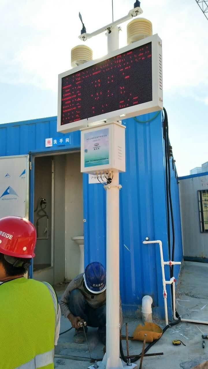惠州建筑工地安装扬尘噪声在线监测仪