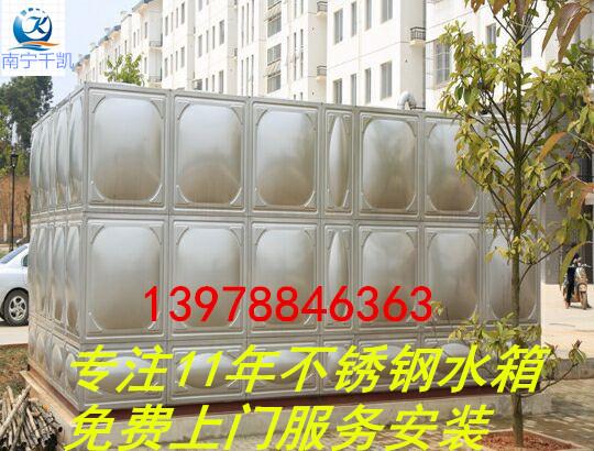 广西南宁不锈钢水箱定做价格