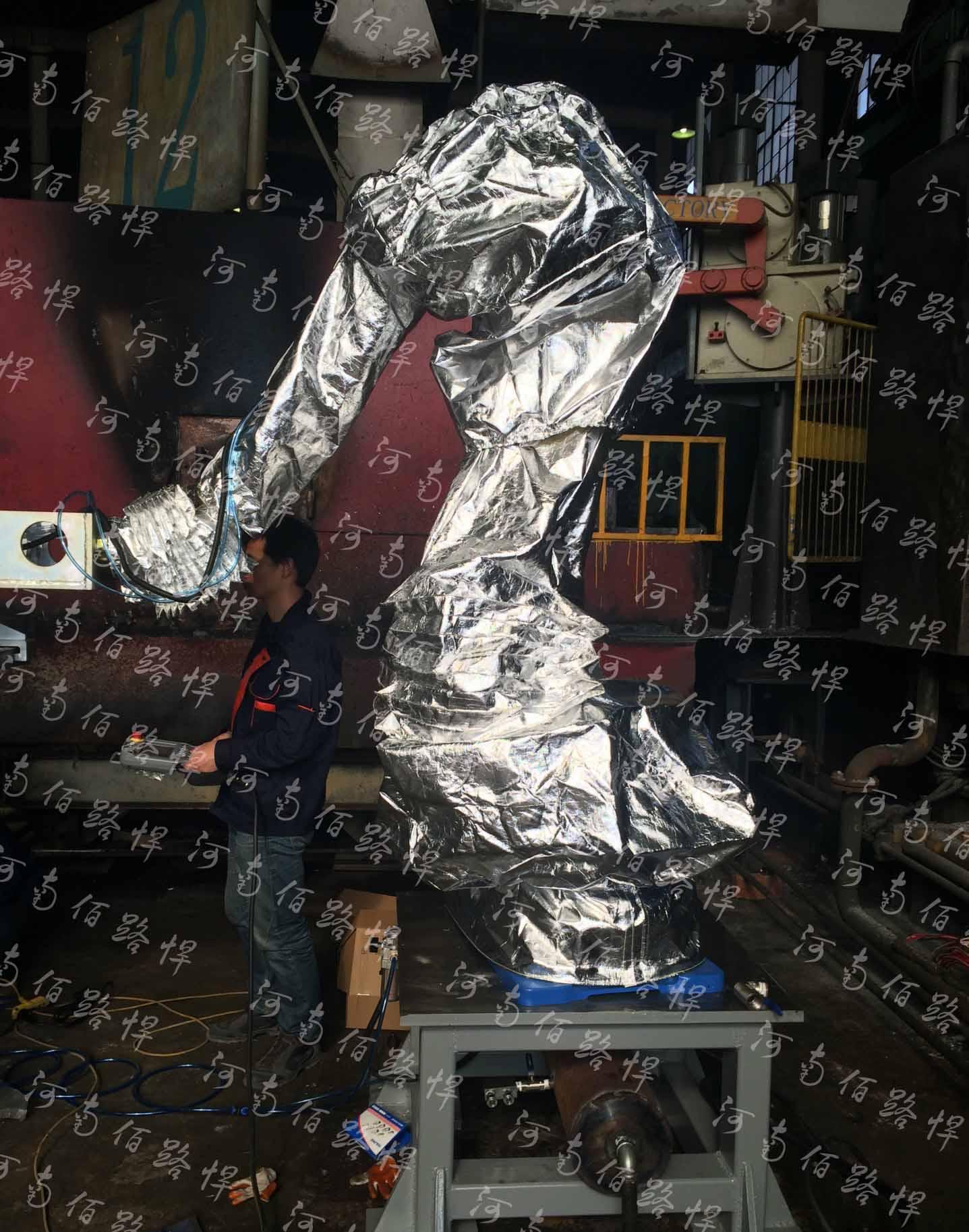 耐高温防护衣,特种机器人防护衣