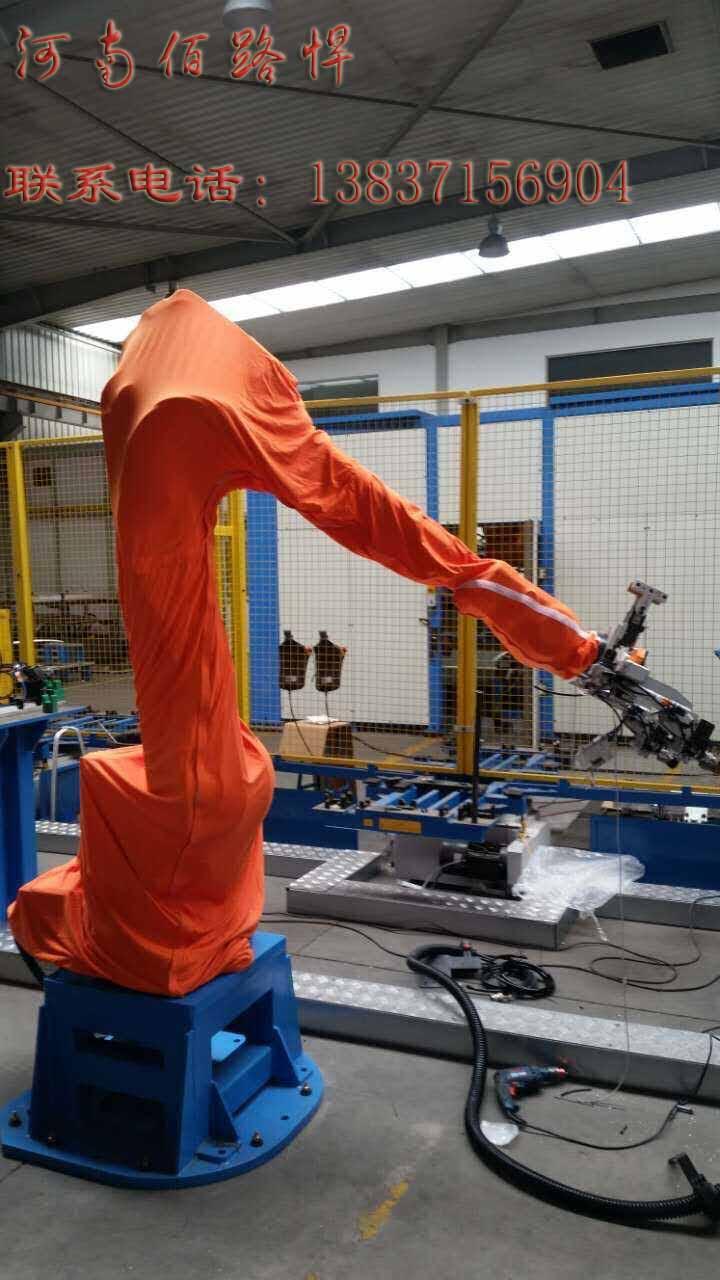 耐高温防护罩,500°C机器人防护罩