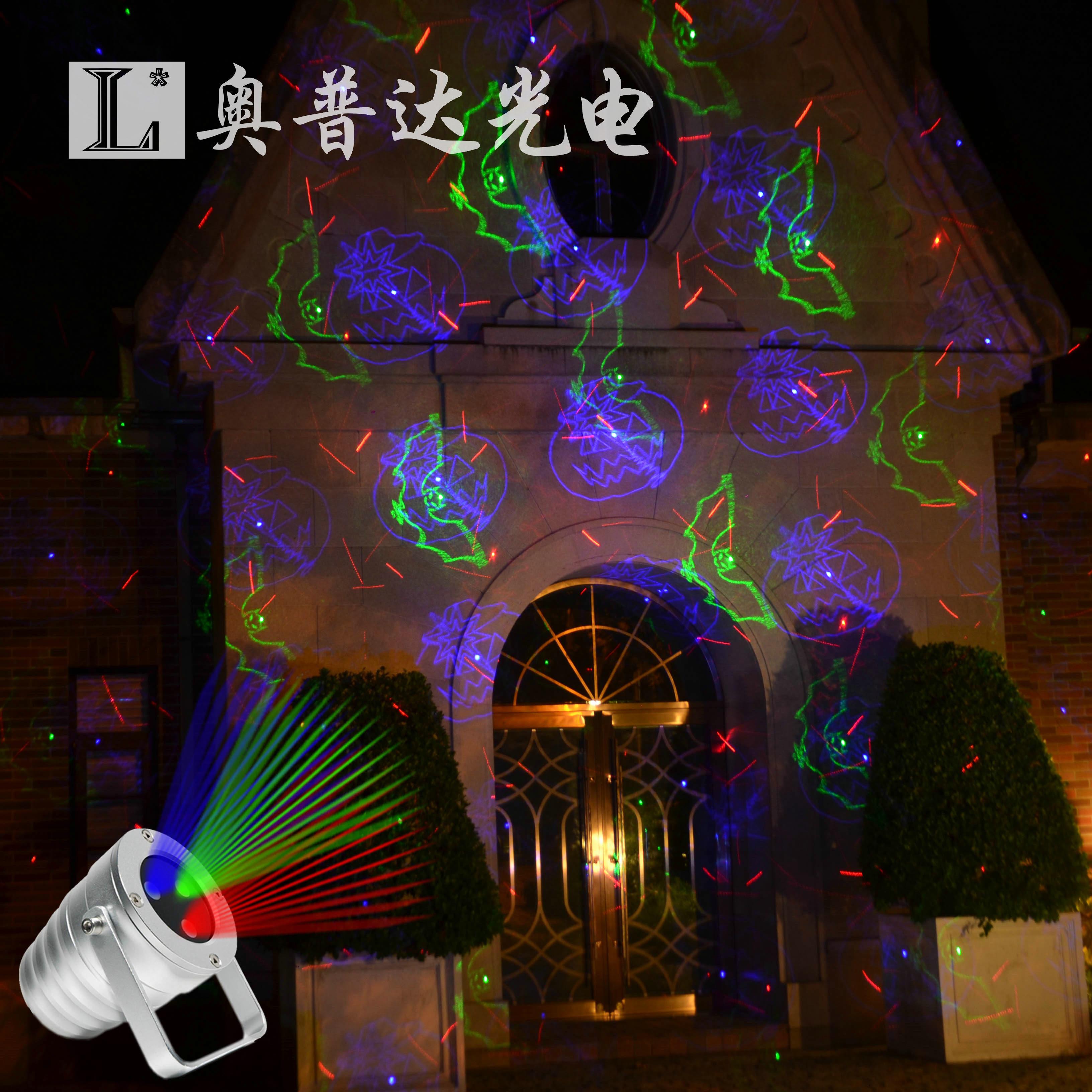 奥普达激光草坪灯 激光花园灯 激光圣诞灯 图案灯