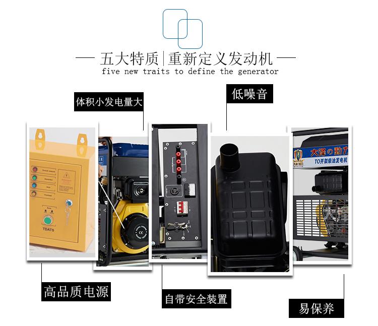 白银家用3kw柴油发电机图片