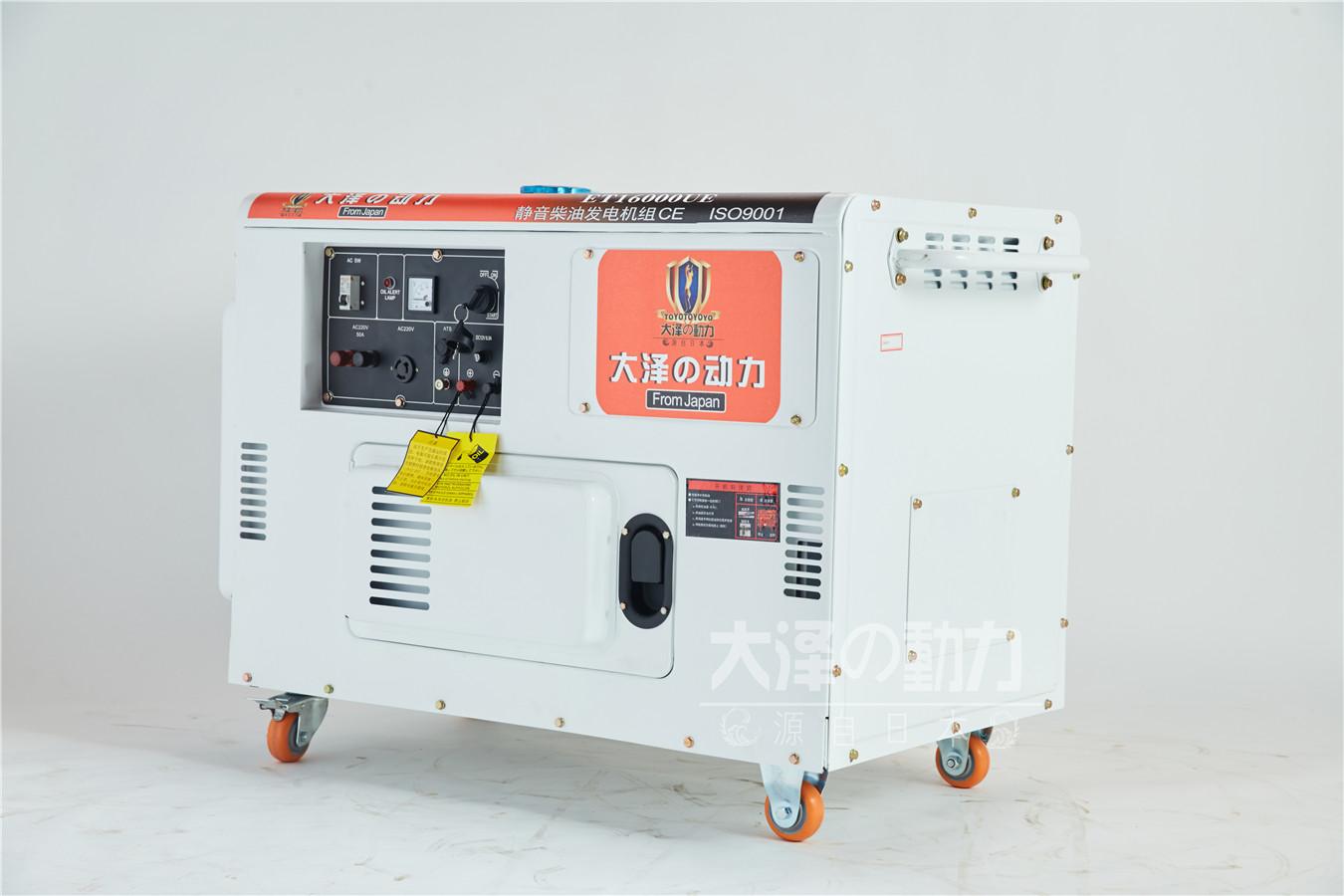 15千瓦车载小型柴油发电机多少钱