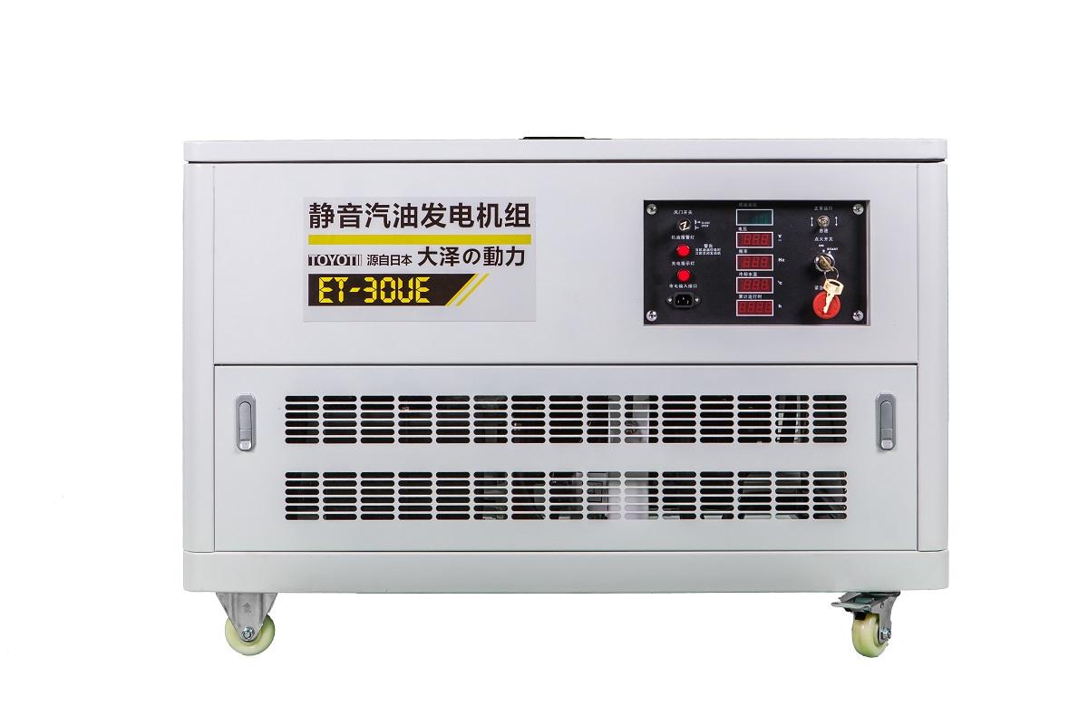 广东30KW静音汽油发电机价格
