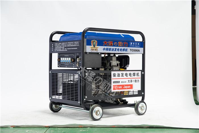 300A发电电焊机野外焊接厂家