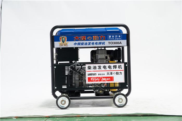 250A柴油发电电焊机长输管道焊接注意事项