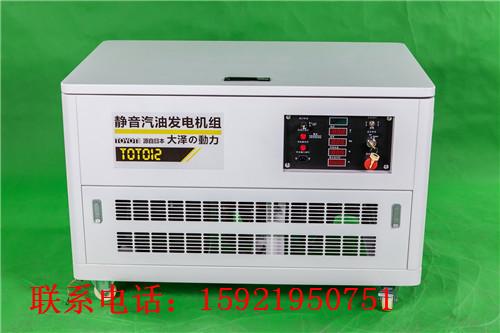 武汉12kw静音汽油发电机卖多少