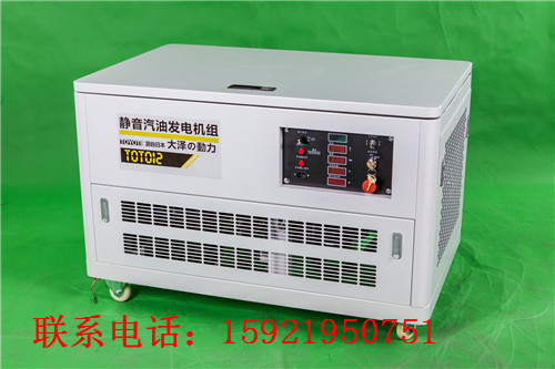 赤峰便携式12kw汽油发电机价位
