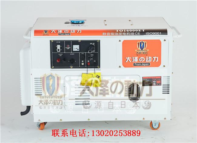 大泽12千瓦静音式柴油发电机价格走势