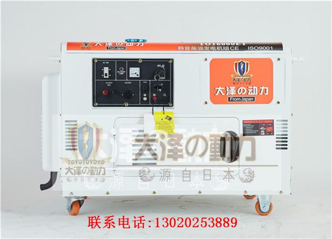 武汉小体积12kw柴油发电机图片参数
