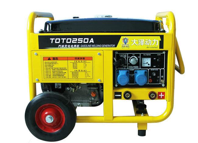 吴忠250a能发电的电焊机价格