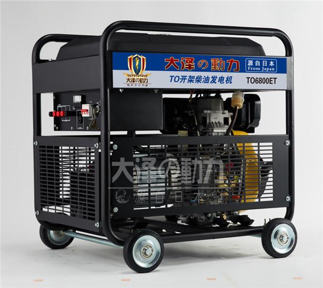 唐山便携式5kw柴油发电机批发