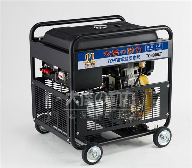 青岛开架式5kw柴油发电机外形尺寸