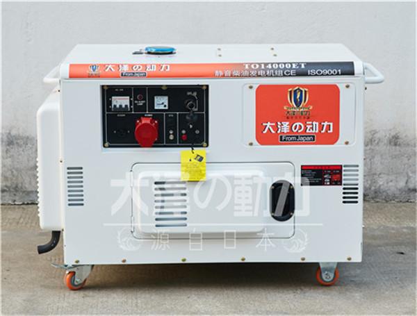 呼和浩特家用15kw发电机组规格