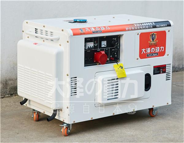 大庆低噪音15kw静音发电机组型号