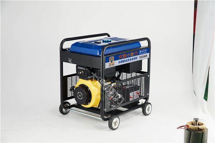 300A柴油发电电焊一体机