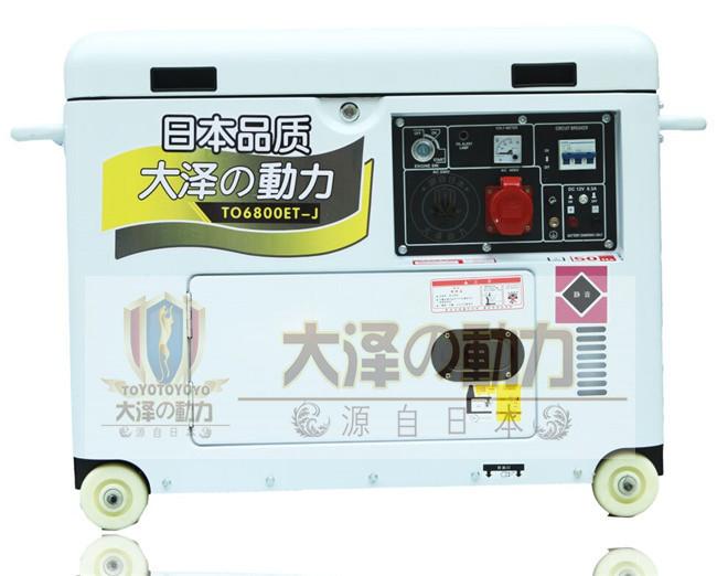 5kw静音柴油发电机多少钱一台