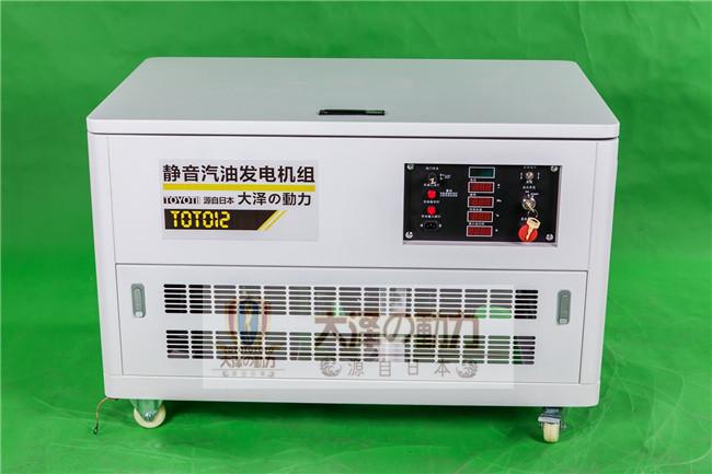 12千瓦家用汽油发电机全国联保