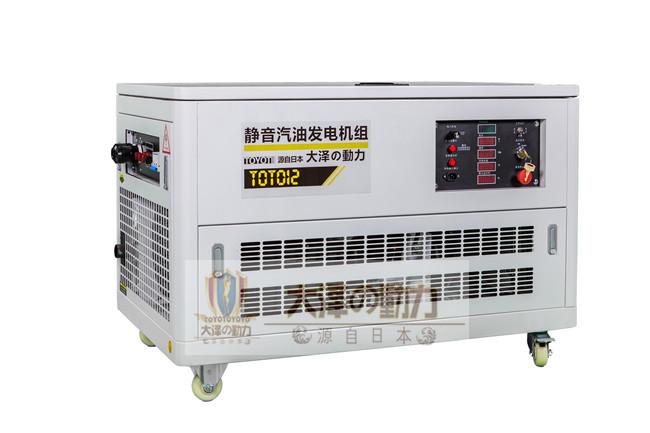 12千瓦家用汽油发电机厂家报价