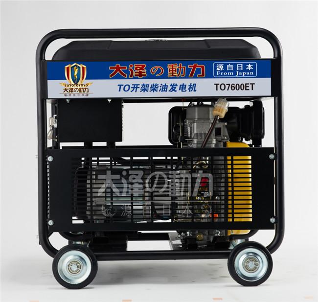 成都6kw柴油发电机军工品质