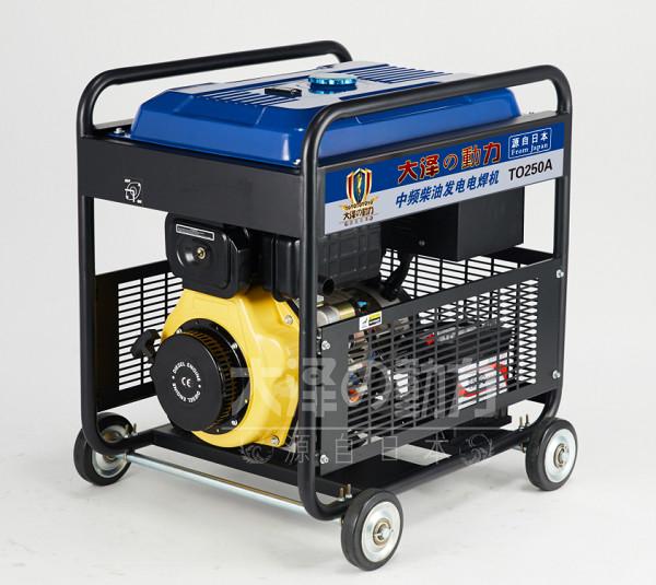 兴安盟250a柴油电焊机发电报价