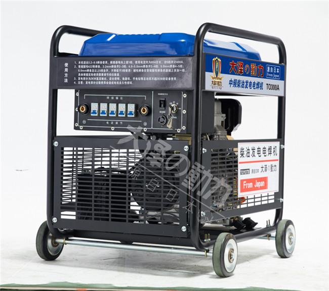 投标用6kw小型柴油发电机价格