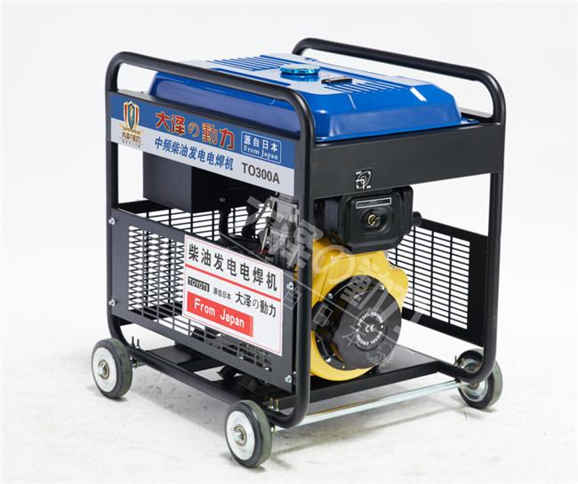 公司用6kw无刷柴油发电机参数