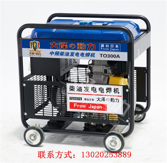 施工专用6kw便携式柴油发电机上档次