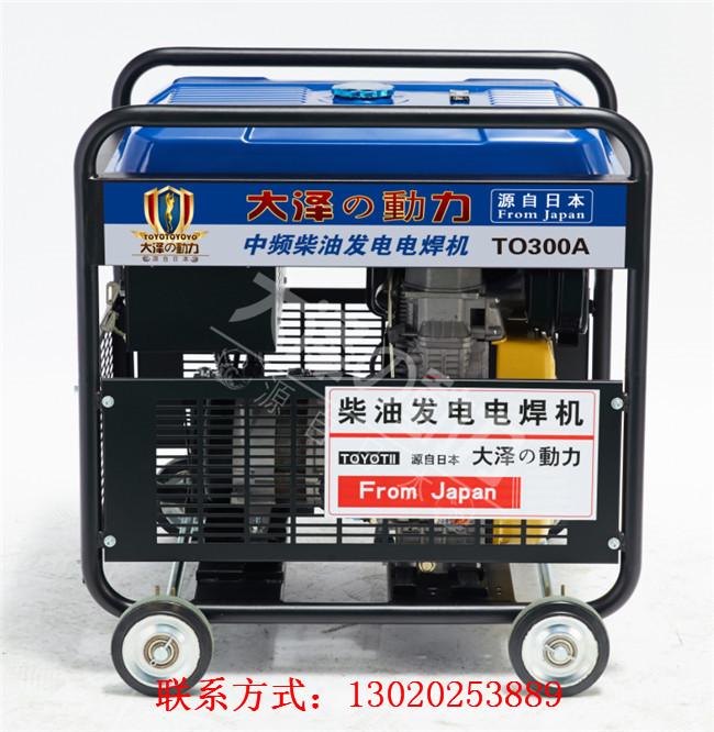 出口用6kw便携式柴油发电机高端大气