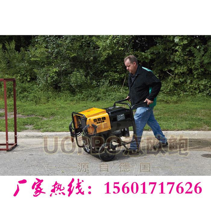 合资250A电焊发电多功能机工厂直销