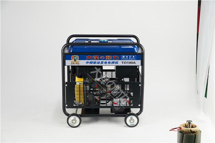 合资190A柴油电焊机自发电焊机批发